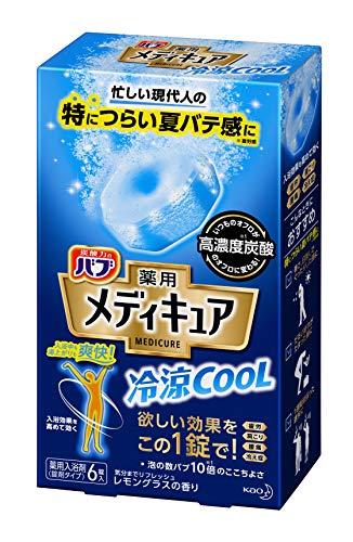 バブ メディキュア 冷涼クール レモングラスの香り 6錠入 高濃度 炭酸 温泉成分 (泡の数バブの10倍)