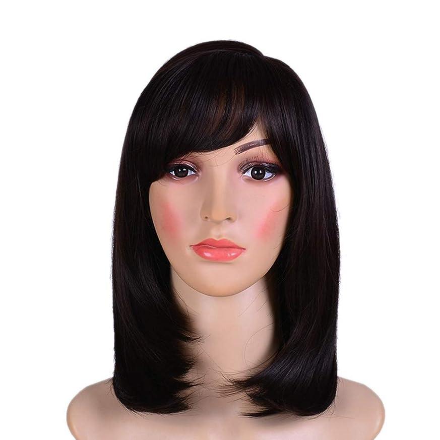 息苦しい郡春Yrattary 女性の短い巻き毛の黒髪かつらフルヘッドデイリーウィッグ (色 : 黒)