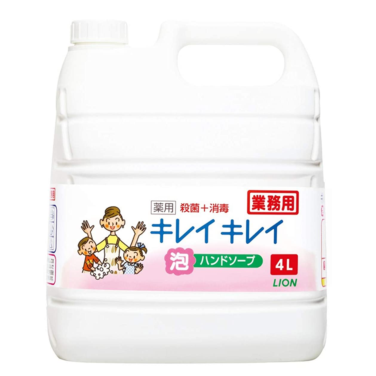 外国人面倒維持する【業務用 大容量】キレイキレイ 薬用 泡ハンドソープ シトラスフルーティの香り 4L(医薬部外品)
