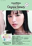 Organic Beauty BOOK vol.7