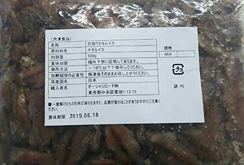 刺身用 生ほたるいか ( 目取り ) 500g×20P(P約80-85匹) ホタルイカ 業務用 限定品