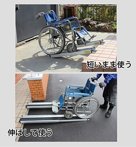 アルミスロープ伸縮式1500mm2本セット車椅子用スロープ段差解消アルミブリッジ最大270kg迄介護用品AST-15