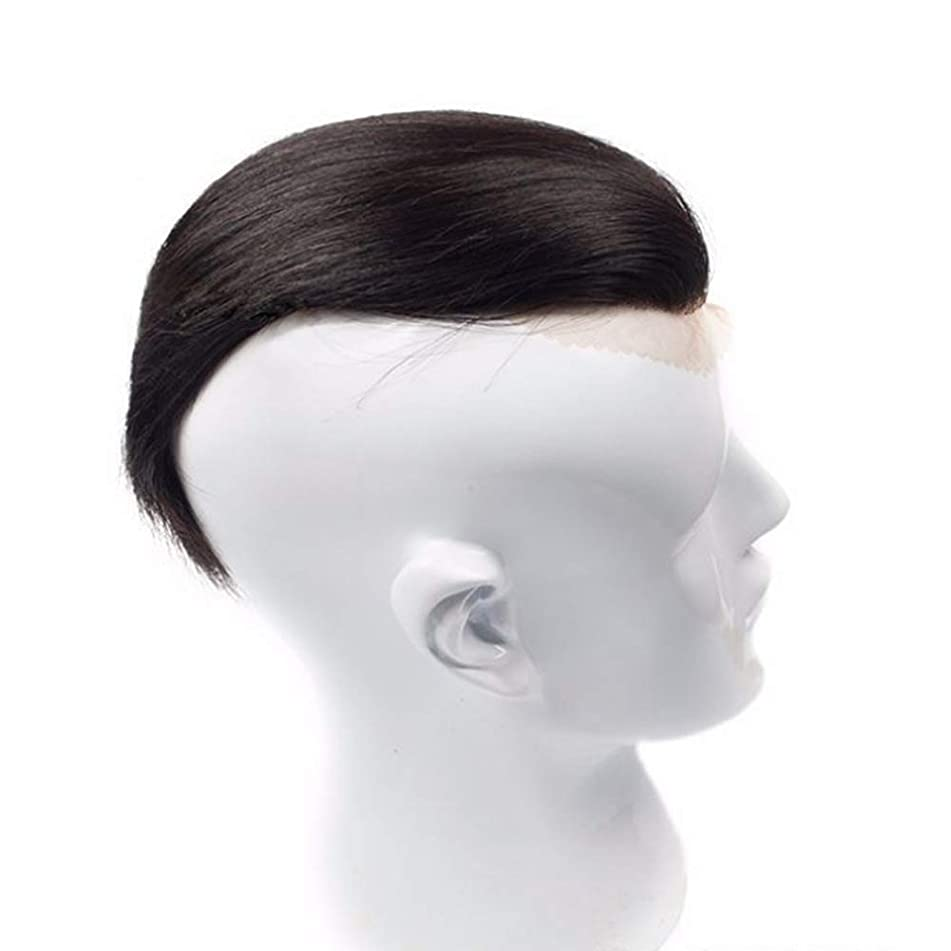 Wig Maserfaliw Fashion Quiff Men Wig Natural Color Human Hair Party Club Bar Cosplay Hairpiece - Natural Color, An Ideal Holiday Gift And Essential Daily Necessities.