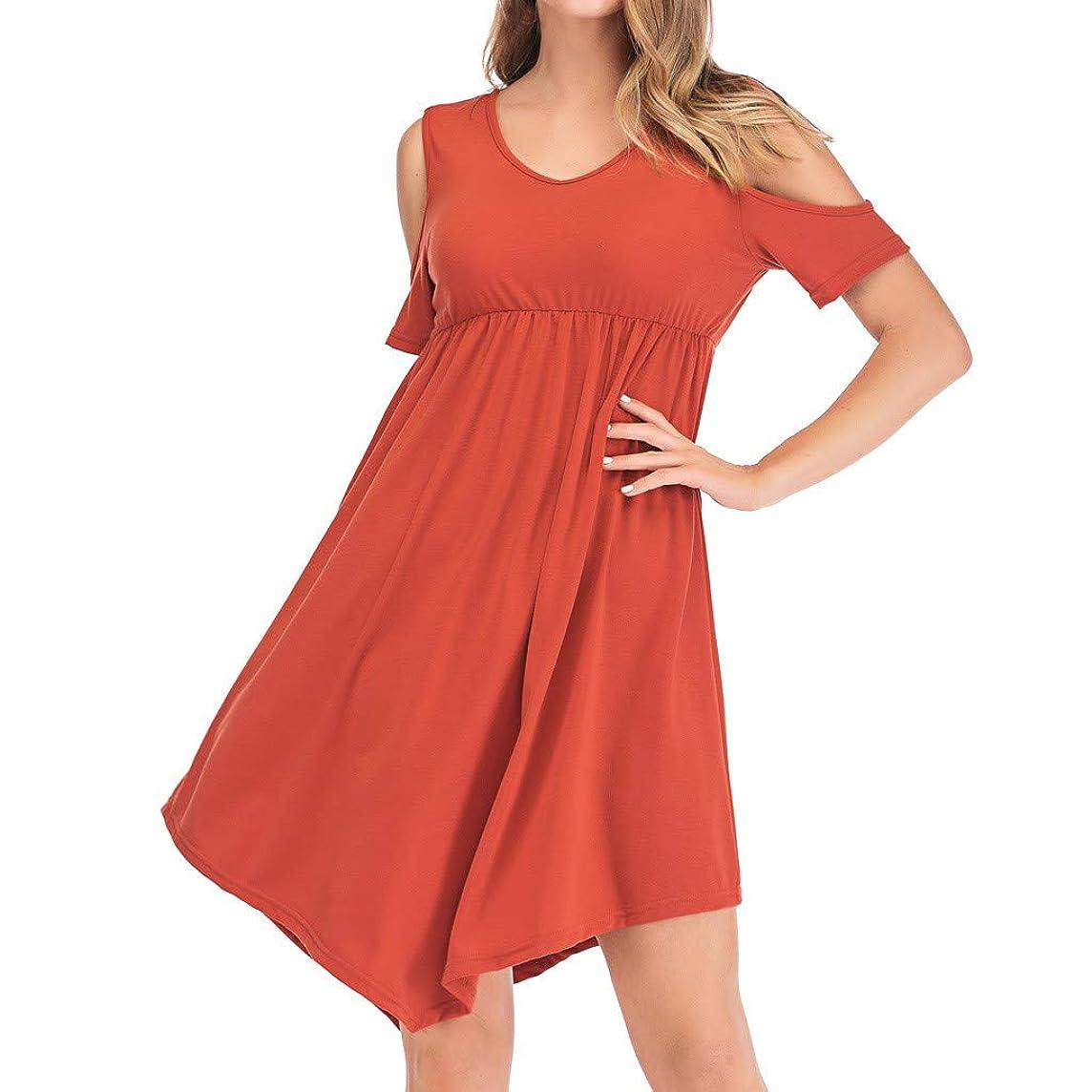 Sagton Asymmetrical Dresses for Women Hem Irregular Casual Short Sleeve Cold-Shoulder Dress