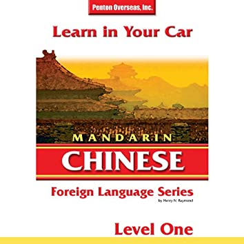 Learn in Your Car: Mandarin Chinese - Level 1