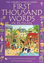 First Thousand Words In Russian: With Internet-Linked Pronunciation Guide (Russian Edition)
