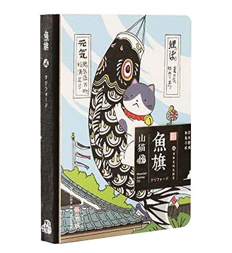 Notizbuch im japanischen Stil handbemalt Tagebuch [C]