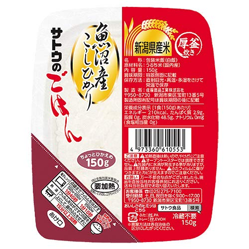 サトウ食品 サトウのごはん 魚沼産こしひかり 150g×24個入×(2ケース)