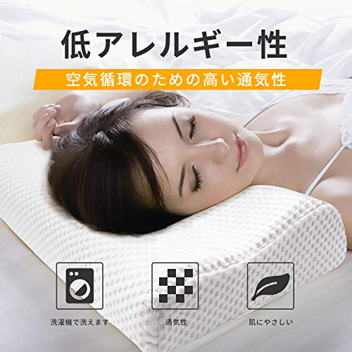 Jacia House Memory Foam Contour Pillow, Neck Support Cervical Bed Bamboo Charcoal Pillow for Sleeping, Side Sleeper - Relieve Neck Pain with Washable Zippered Soft Cover