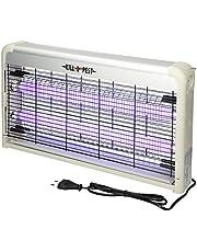 ECD Germany Elektrische insectendoder met UV-licht 30W - incl. ketting - insectenvanger insectenlamp muggenvanger muggenbescherming muggenvanger muggenvanger insectenvanger