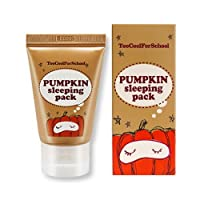 (3 Pack) TOO COOL FOR SCHOOL Pumpkin Sleeping Pack - 100ml (並行輸入品)