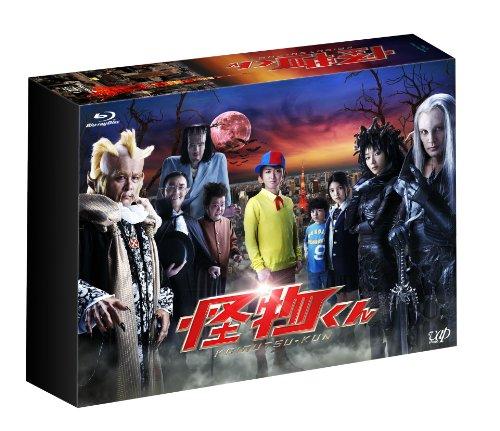 「怪物くん」Blu-ray BOX