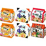 サッポロ一番 袋ラーメン 5食P×6個(塩5食P×2、味噌5食P×2、醤油5食P×1、ごま味5食P×1)
