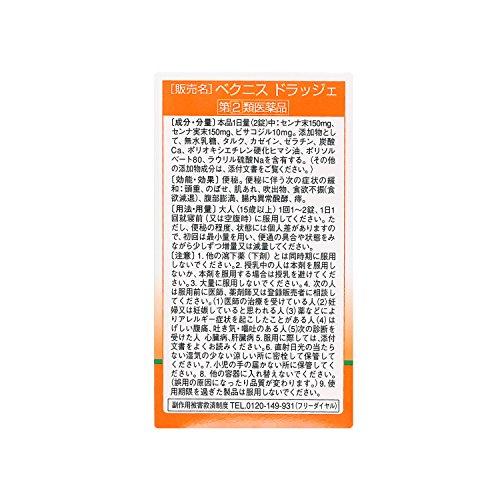 ジェル スピール スピールジェル™|うおのめ・たこ|ニチバン株式会社:製品情報サイト