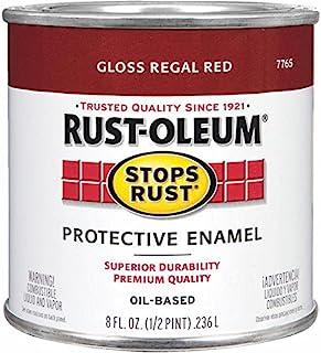 Rustoleum Stops Rust 7765 730 1/2 Pint Regal Red Protective Enamel Oil Base Paint