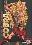 Cobra édition originale l'arme absolue coffret + ex-libris