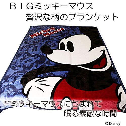 昭和西川『ニューマイヤー毛布ミッキーマウス』