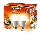 パナソニック LED電球 口金直径26mm 電球60W形相当 電球色相当(7.3W) 一般電球・広配光タイプ 2個入り / Panasonic LED Bulb Light 60W 2
