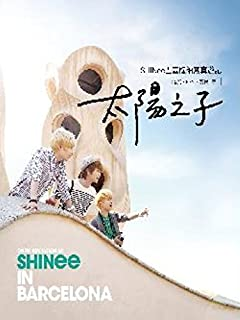 Son of the Sun: SHINee Barcelona Photo Travels(Chinese Edition)