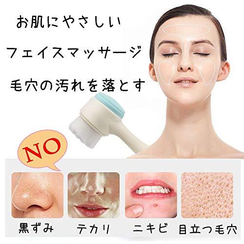 洗顔ブラシ,KIMIHEスキンケア洗顔ブラシフェイスブラシ洗顔器美肌超極細毛泡洗顔用ブラシ毛穴汚れ毛穴詰まり毛穴ケア角質/皮脂除去