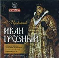 Ivan the Terrible-Film Music