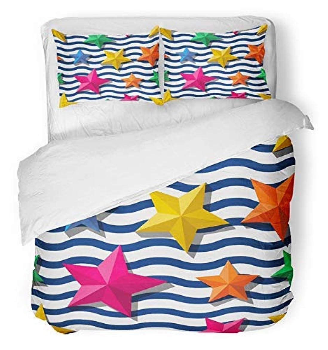 テント階下やがて3ピース布団カバーセット 起毛マイクロファイバーファブリックネイビーシー、3Dスターとブルーの波状のストライプサマーマリンストライプマルチカラー寝具セット用2ピローカバーキングサイズ