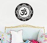 yaonuli Símbolo Yoga calcomanía de Pared patrón de Mandala religioso Etiqueta de la Pared decoración del hogar Dormitorio Vinilo calcomanía Mural Papel Pintado 43x43cm