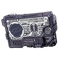 仮面ライダーゼロワン DXエクシードチャージングファイズプログライズキー