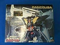 超獣機神 ダンクーガ リアルアクションロボ 組み立て塗装済み完成品モデル