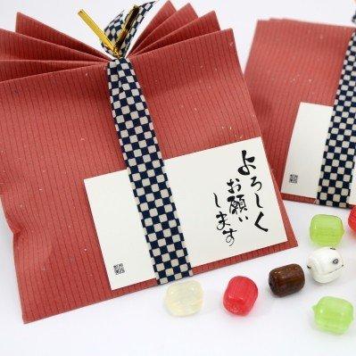 引越し 挨拶プチギフト 選べる京飴 (ご挨拶・よろしくお願いします) サイダー・レモンミックス 60個入り