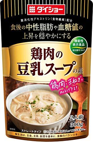 ダイショー 機能性表示食品 鶏肉の豆乳スープの素 300g×20袋