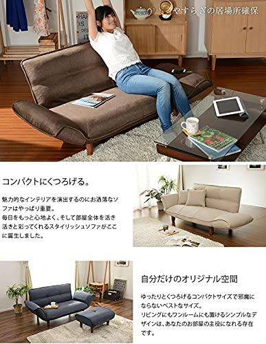 セルタン日本製ポケットコイルカウチソファー和楽の極二人掛けタスクグレー背部肘部14段階リクライニングA01p-587GRY