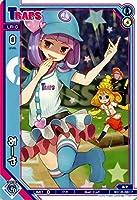 ウィクロス/あーや(野球カード)/アンソルブドセレクター