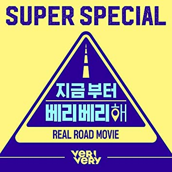Super Special (From NOW VERIVERY) [Original Television Soundtrack]