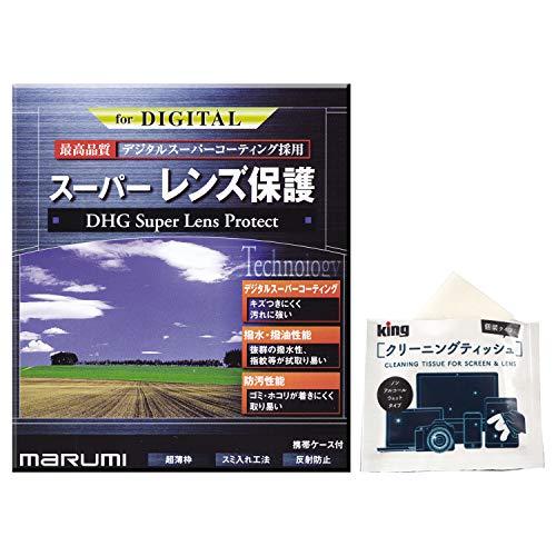【Amazon.co.jp限定】 MARUMI レンズフィルター 62mm DHG スーパーレンズプロテクト 62mm レンズ保護用 撥水防汚 薄枠 日本製 503327