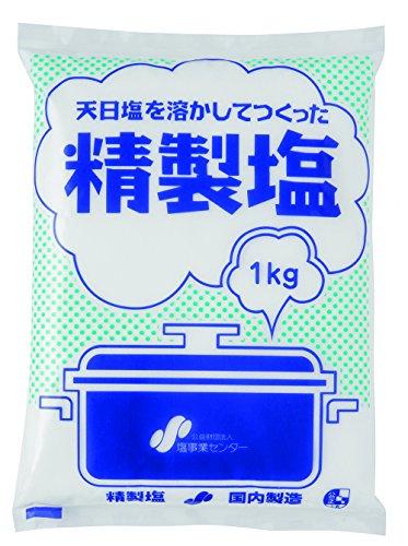 塩事業センター 精製塩 1kg×20袋