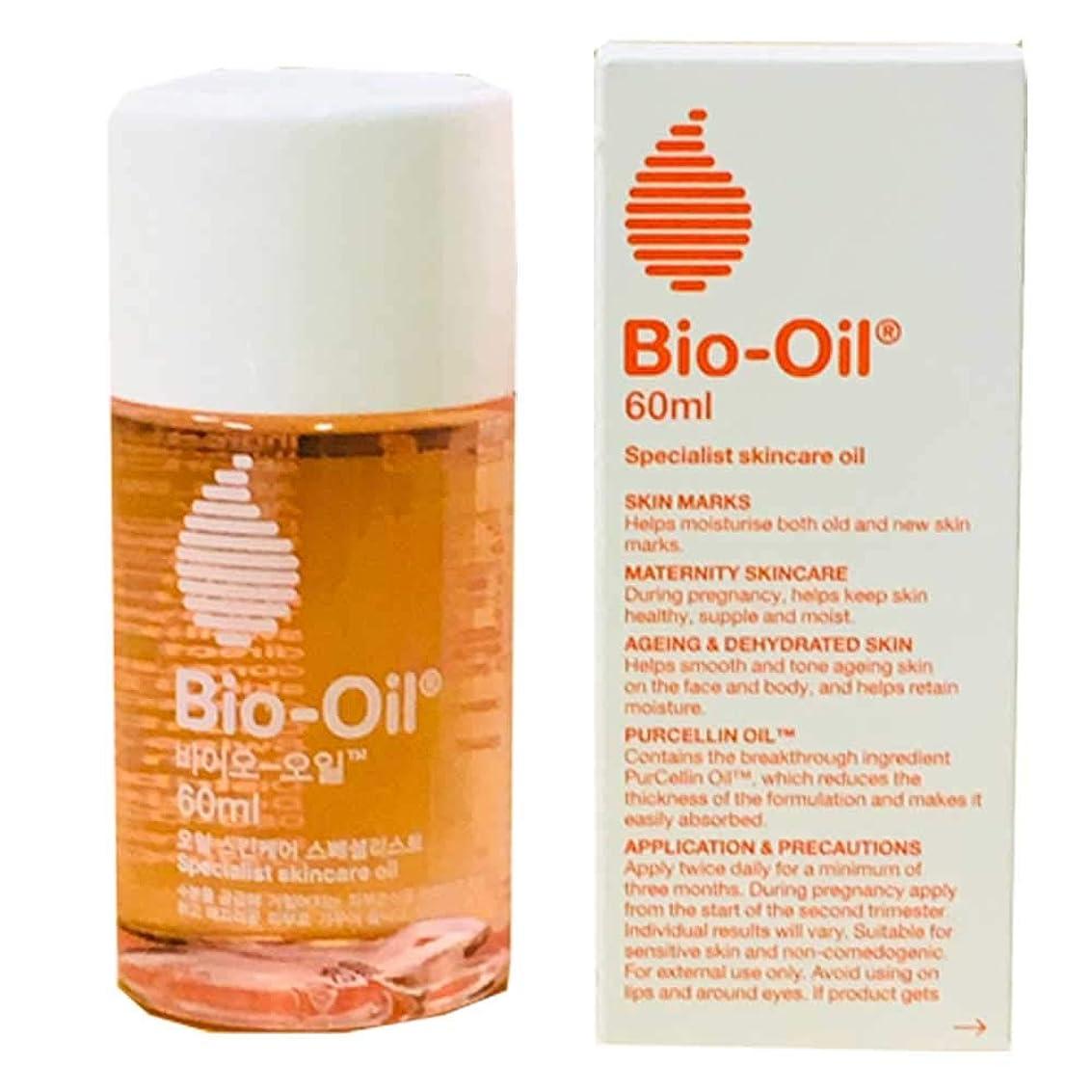 樫の木シャットミリメートルバイオオイル 60ml (保湿オイル) [並行輸入品] Bio-Oil