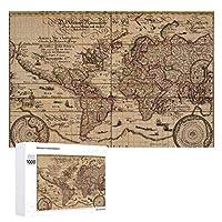 INOV 旧世界 地図 16世紀 レプリカ ジグソーパズル 木製パズル 1000ピース インテリア 集中力 75cm*50cm 楽しい ギフト プレゼント