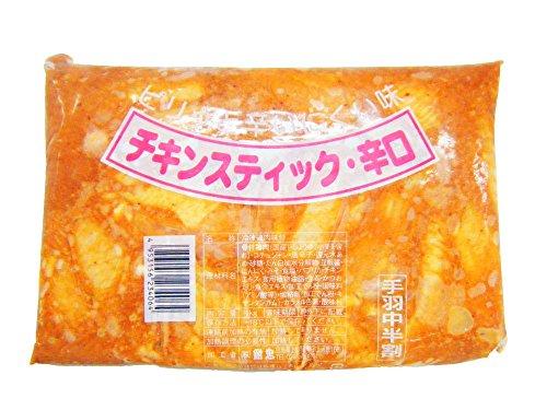 チキンスペアリブ 辛口 500g 冷凍品 業務用