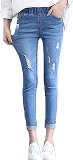 (シンイ)Xin Yi レディース デニム パンツ スキニー ジーンズ ジーパン Jeans ダメージ加工 ロングパンツ ウエストゴム 九分丈 ペンシル カジュアル 美脚 着痩せ