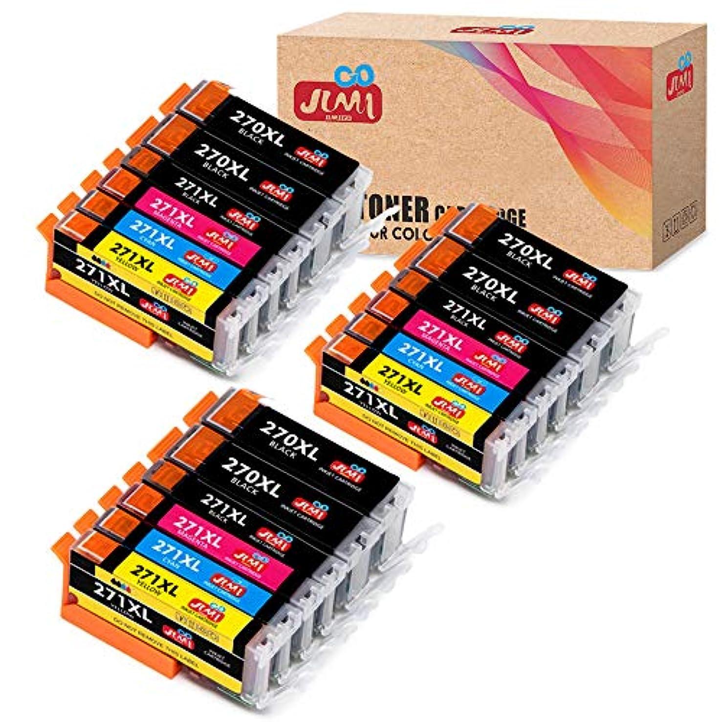 JIMIGO 18-Pack PGI-270XL CLI-271XL Compatible Ink Cartridges for Canon PGI-270 CLI-271 Ink, High Yield 5 Colors, Work with Canon PIXMA TS5020 TS6020 MG6820 MG6821 MG6822 MG5720 MG5721 MG5722