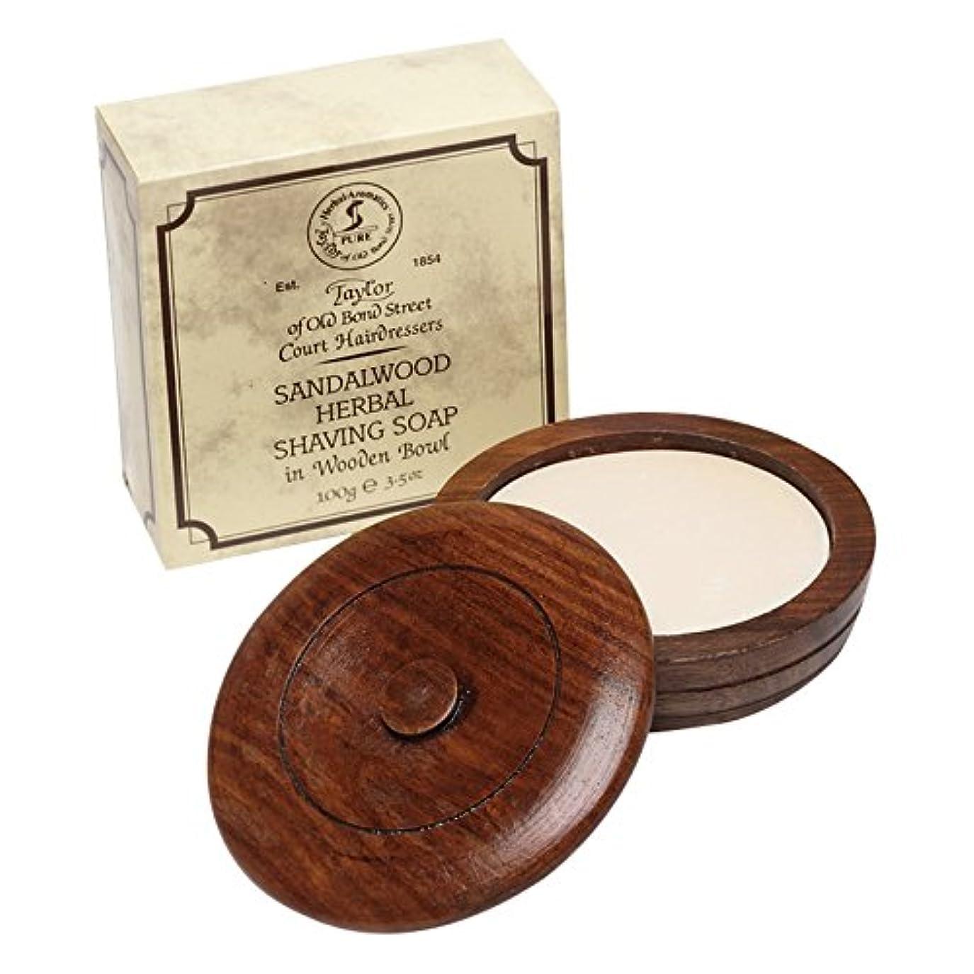水平クリップ蝶サービス木製のボウル100グラム古いボンド?ストリート白檀シェービングソープのテイラー (Taylor of Old Bond Street) (x2) - Taylor of Old Bond Street Sandalwood Shaving Soap with Wooden Bowl 100g (Pack of 2) [並行輸入品]