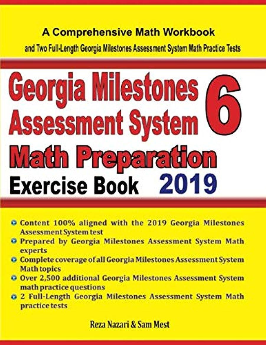 クスクスとげイベントGeorgia Milestones Assessment System 6 Math Preparation Exercise Book: A Comprehensive Math Workbook and Two Full-Length Georgia Milestones Assessment System 6 Math Practice Tests