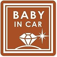 imoninn BABY in car ステッカー 【マグネットタイプ】 No.26 ダイアモンド (茶色)