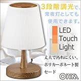 オーム電機 LED調光式タッチライト(電球色) TT-Y20T-T