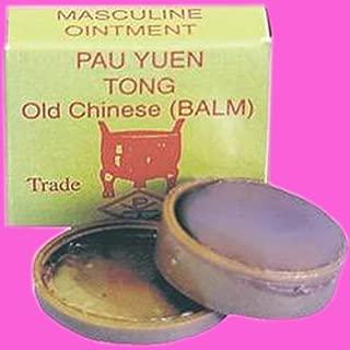pau yuen tong