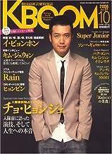 K・BOom (ブーム) 2008年 10月号 [雑誌]