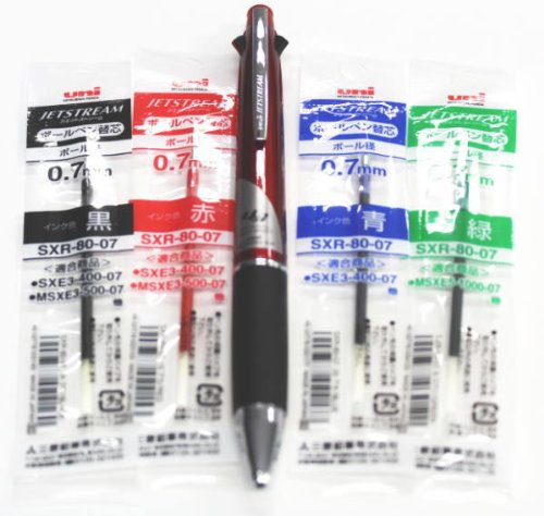 uni JETSTREAM 4&1 Red, Green, Blue, and Black 0.7mm Ballpoint Multi Pen + 0.5mm Mechanical Pencil + 4 SXR-80-07 Ink Refills (Red)
