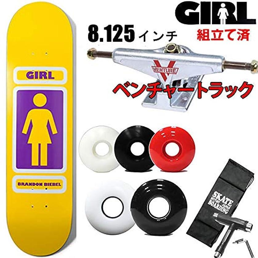 インク外交問題ブルームGIRL(ガール) スケボーコンプリート ガール ベンチャートラックセット GIRL 93 TIL 6 ブランドン?ビーブル 8.125x31.625インチ girl skateboards スケートボード 完成品