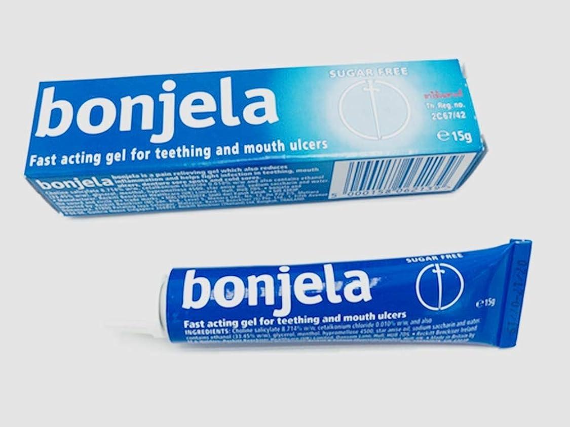 パプアニューギニア記憶嫉妬Bonjela Tooth and Mouth Ulcer 歯と口の潰瘍 15g.